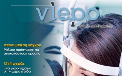 Our latest feature in Vlepo Magazine by Ophthalmica!